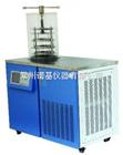 TF-FD-27实验室冻干机TF-FD-27(压盖型)