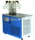冻干机TF-FD-27S(多歧管普通型)冷冻干燥机