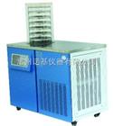 实验室冻干机TF-FD-27S(普通型)冷冻干燥机