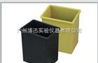 水泥养护水盒