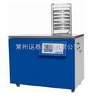 冻干机TF-FD-27(普通型)冷冻干燥机