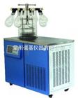 冻干机TF-FD-27(多歧管压盖型)冷冻干燥机