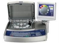 X-Supreme8000能量色散X射线荧光(EDXRF)光谱仪