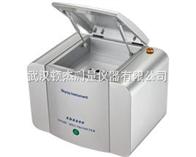湖南长沙EDX600X荧光光谱仪