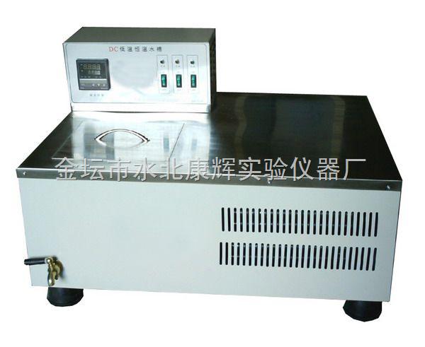 DC-0510低温恒温水槽(卧式)