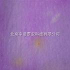 水质大肠菌群检测试剂盒 5份/盒