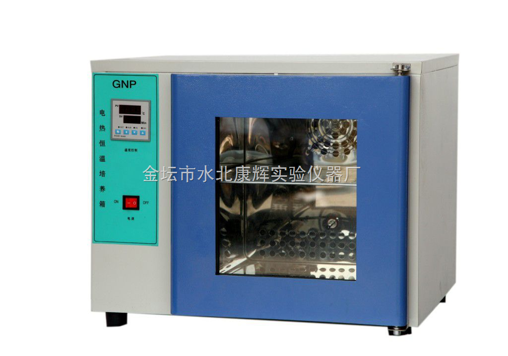 GNP-9022-1电热恒温培养箱