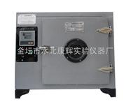 202-00A数显电热恒温干燥箱