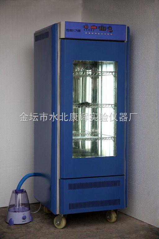 PQX-150智能人工气候箱