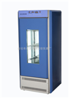 GPX-250智能光照培养箱