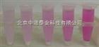 水质检测-水中氨氮速测管 氨氮快速检测试剂盒