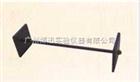 大小骨架(縱向限制器)