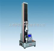 吻合器热封性能试验机