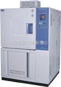 BPH-120A型高低温(交变)试验箱