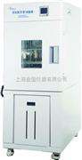 BPHS-250A型高低温(交变)湿热试验箱