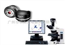 OLYMPUS DP72 專業數碼成像裝置