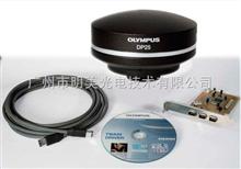 OLYMPUS DP25 專業數碼成像裝置