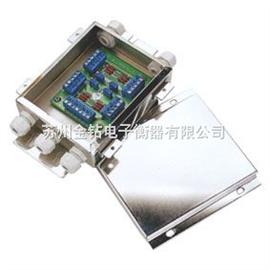 JBX五孔四线接线盒,地磅专用接线盒,不锈钢防水接线盒