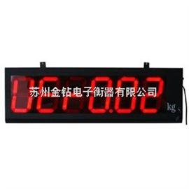 SBD地磅大屏幕显示器,LED数码管大屏显示器,电子秤专用大屏幕显示器
