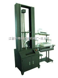 塑料电子拉力试验机,塑料拉伸性能拉力机