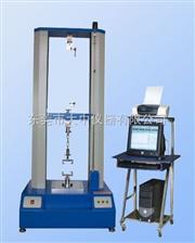 DZ-008A电脑式伺服型万能材料试验机电脑伺服材料试验机