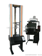 万能材料试验机,金属万能试验机,非金属万能试验机