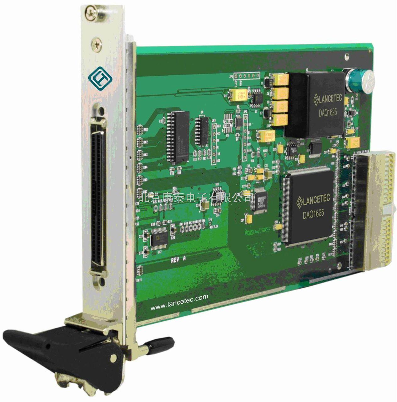 特点 3U CPCI, 兼容PICMG 2.0R3.0 16 bit A/D分辨率 采样率250 kS/s (DAQ1625/A) 740 kS/s (DAQ1626/A) 8路差分/16路单端模拟输入 支持外部同步保持(SSH)技术 100% 数字校准 512个通道/增益扫描缓冲器 2048字节的数据缓冲器 支持多种触发方式: 内部/外部/模拟/数字/软件触发 2路16 bit 250 kS/s模拟输出 8 路多用途数字I/O 中文操作软件:C-DAS (详见31页) 分辨率 16 bit(不丢码) 通