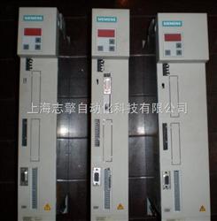 上海志擎西门子6SE70制动单元维修,西门子6SE70整流单元维修,快速、专业,值得信赖