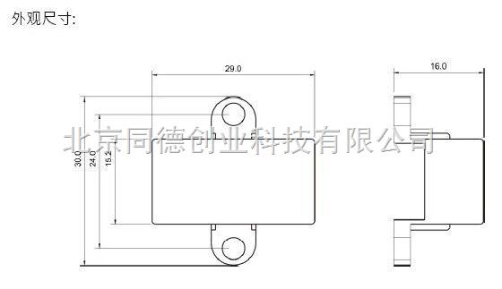 ty-sw-水位感应器/非接触式液位计/液位计