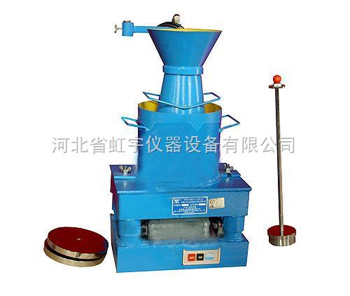混凝土维勃稠度仪 HVC-1型混凝土数显维勃稠度仪价格 维勃稠度仪厂家