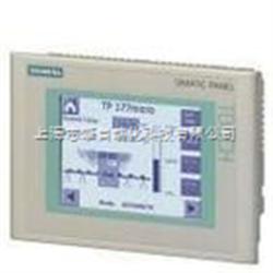 西门子触摸屏6AV6 640-0CA11-0AX0TP177黑屏维修,花屏维修,白屏维修