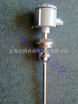液位控制继电器uqk-71d