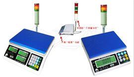 高精度報警電子桌秤 上海報警電子桌秤 報警桌秤價格