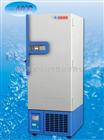 DW-FL531低温储存箱