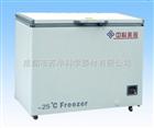 DW-YW110A低温冷冻储存箱