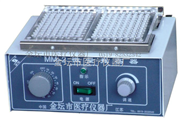 微量振荡器(出口)