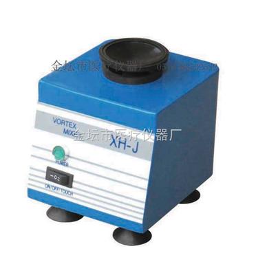 XH-J旋涡混合器(出口)