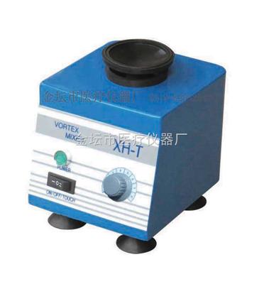 XH-T旋涡混合器(出口)