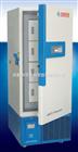 DW-HL218成都超低温冰箱