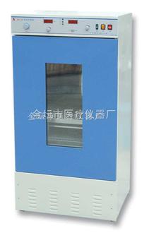 BS-2F全温振荡培养箱