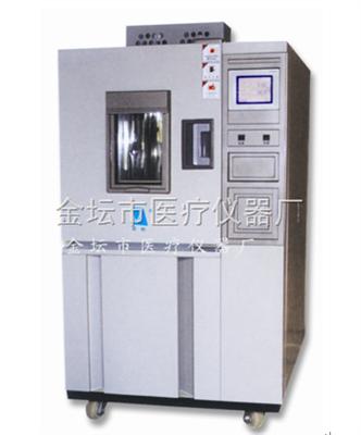 GDW-010A高低温试验箱