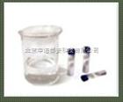 水质总硬度快速检测试剂盒,水中总硬度检测试剂盒