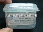 水质浊度速测盒   15次配标用量