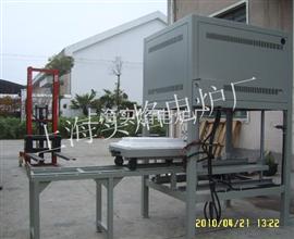 118图库开奖结果_SYZ-50-12钟罩式电阻炉