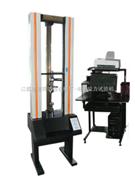铸件材料拉力试验机 ·轴承拉力试验机