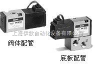 现货日本SMC五通先导式电磁阀 VK3140-5D-01