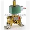 SCG551A001MS美国ASCO本安型防爆电磁阀/JOUCOMATIC电磁阀