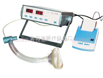 DF-II电子肺活量计