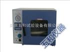DZF-6021DZF-6021立式真空干燥箱