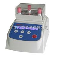 MiniT-1生物指示剂培养器